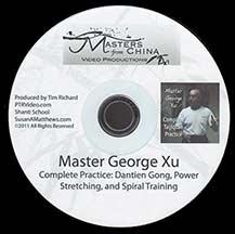 George Xu's Master Workout @ plumpub.com