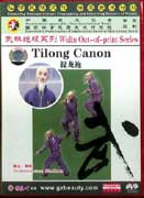 Kung Fu masters Tilong Cannon