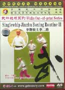 Kung Fu masters Single Whip Boxing