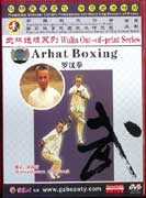 Kung Fu masters Arhat Boxing
