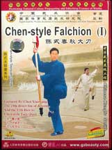 Cehn Taiji with Chen Xiao Wang Falchion #1
