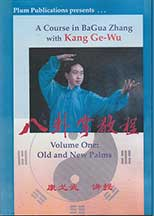 Bagua with Kang Ge Wu @ plumpub.com