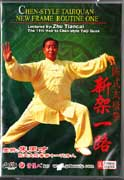 Chen Taiji with Zhu Tian Cai New Frame #1