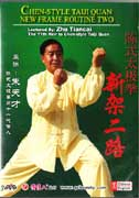 Chen Taiji with Zhu Tian Cai New Frame #2