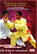 Chen Taiji with Zhu Tian Cai Push Hands
