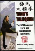 Yang style Tai Chi 32 Movement Set