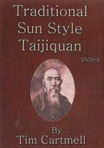 Sun style Taijiquan with Tim Cartmell @ plumpub.com