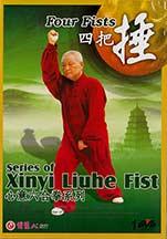 Xin Yi Liu He Kung Fu @ plumpub.com