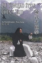 Tony Yang does WuTan Chen Taiji @plumpub.com
