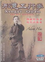 Adam Hsu Xing Yi