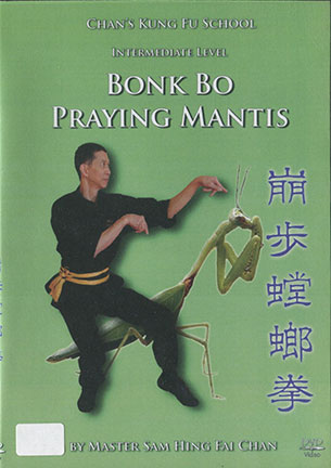 Bonk Bo (Beng Bu) Praying Mantis Sam Chan