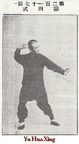 Wu Dang Tai Chi at plumpub.com