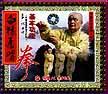 White Ape Tong Bei Kung Fu