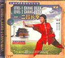Long Fist Kung Fu VCD Level 1, 2