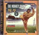Long Fist VCD Monkey Boxing