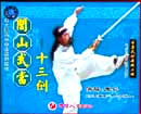 Lu Shan Taoist Kung Fu 13 Method Sword