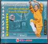 Shaolin Kung Fu 18 Traditional Exercisers