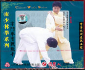 ZiMen Shaolin Kung Fu Applications
