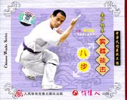 Luo Han Kung Fu