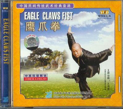 shaolin kung fu eagle style