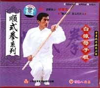 The rare Shun style Kung Fu @plumpub.com
