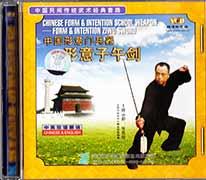 Xing Yi Kung Fu Straight Sword @ plumpub.com