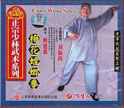 Praying Mantis Shaolin style