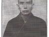 zimen_kexiuchan1