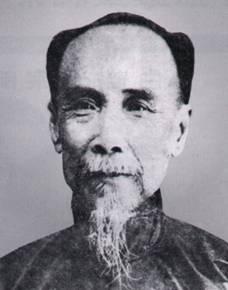 Wang Lam Hoi