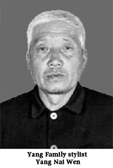 Yangnaiwen