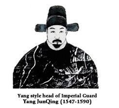 yangjunqing1547_1590