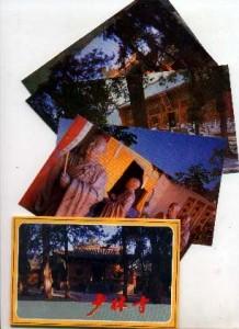 fs_shaolinpostcard