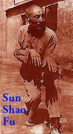SunShaoFu1