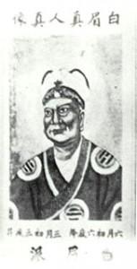 Taoist priest Pak Mei.