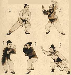 Animals in Kung Fu - KaiMen KaiMen