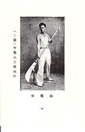 Fujian Crane Boxing plumpub.com