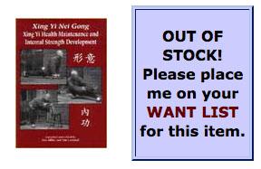 Xing Yi Nei Gong book, Cartmell @plumpub.com