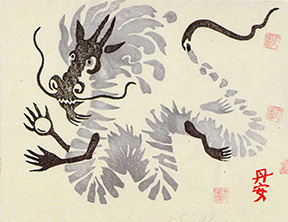 Year of the Water Dragon Card @ plumpub.com