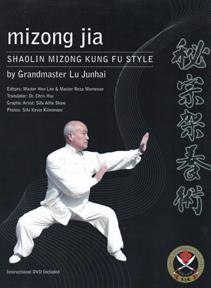 Mizong Jia Kung Fu
