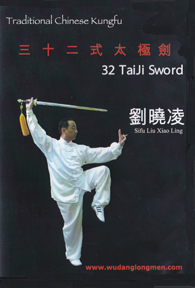 wu tai chi sword