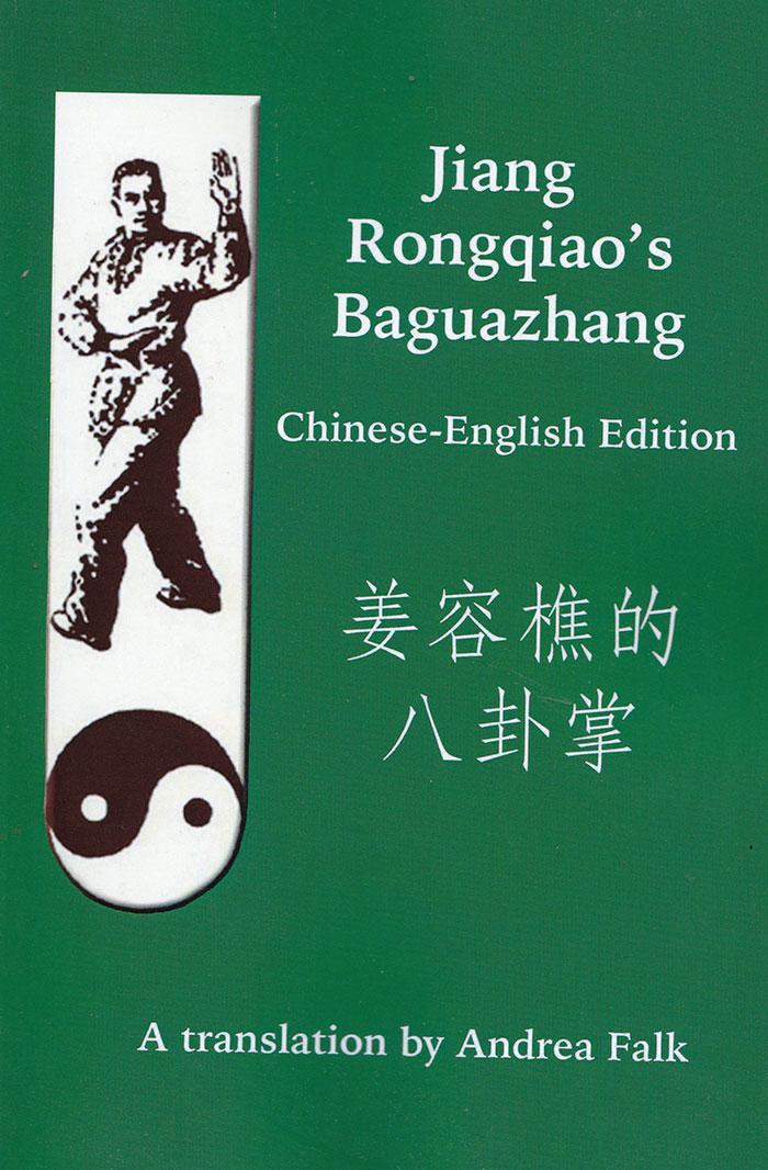 Jiang RongQiao Baguazhang