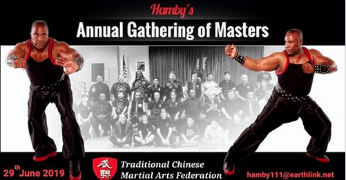 traditional chinese martial arts