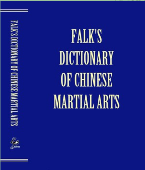 falk's martial arts dictionary